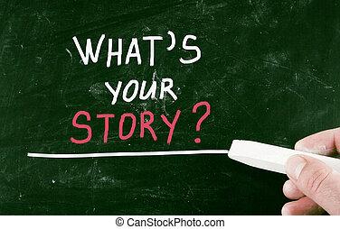 ある何が, story?, あなたの