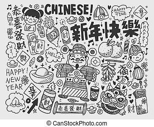 いたずら書き, 新しい, 中国語, 背景, 年