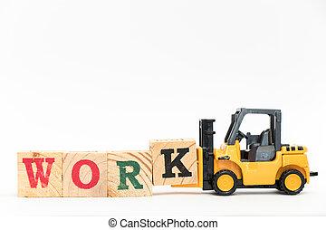 おもちゃ, 単語, 完了しなさい, k, フォークリフト, 把握, 背景, 手紙, 白, 仕事, ブロック