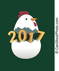 おんどり, 2017, 中国の新年, 平ら, 3d, 挨拶, card., バックグラウンド。, 美しい, カラフルである, そして, bright., 祝福, ∥で∥, 場所, ∥ために∥, あなたの, text., クリスマス, ., 幸せ, .