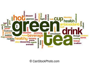 お茶, 単語, 緑, 雲