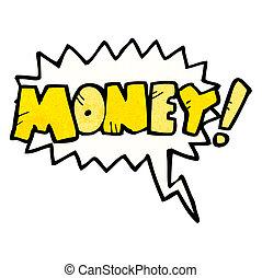 お金, 叫びなさい, 漫画