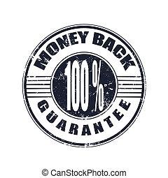 お金, 背中