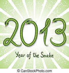 かわいい, (symbol, year), 2013, ヘビ