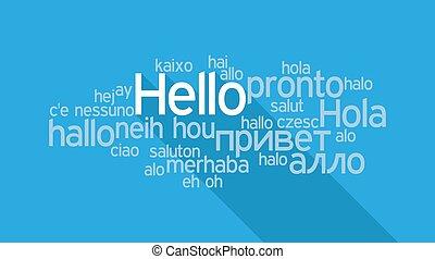 こんにちは, 中に, 別, 言語, 単語, タグ, 雲