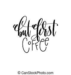 しかし, 引用, 碑文, コーヒー, 手, ポジティブ, 最初に, レタリング