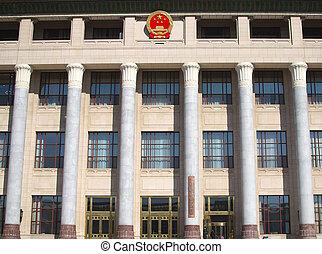 すばらしいホール, の, ∥, 人々が中にいる, 天安門広場, 中に, 北京, 陶磁器