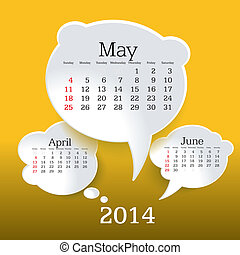 ∥そうするかもしれない∥, 2014, カレンダー