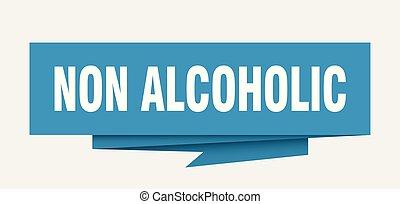 ∥ない∥, アルコール中毒患者