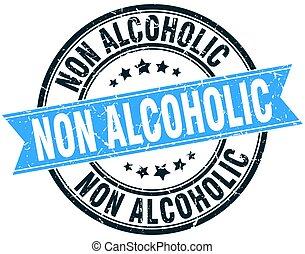 ∥ない∥, グランジ, アルコール中毒患者, 切手, ラウンド, リボン