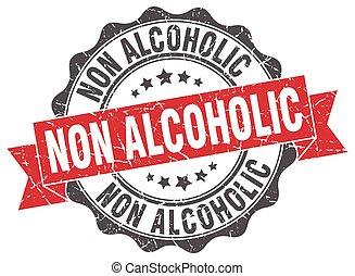 ∥ない∥, シール, アルコール中毒患者, 印。, stamp.