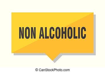 ∥ない∥, タグ, 価格, アルコール中毒患者