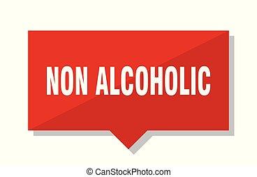 ∥ない∥, タグ, 赤, アルコール中毒患者