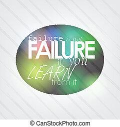 ない, 失敗