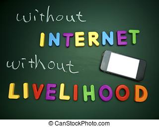 なしで, インターネット, 暮らし