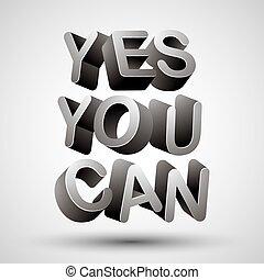 はい, あなた, can.