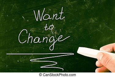 ほしい, 変化しなさい