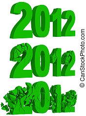 ぼろぼろに崩れる, 2012, 破壊, 年
