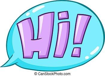 やあ、こんにちは, 単語