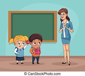 わずかしか, 恋人, 教室, 教師, 生徒, 子供