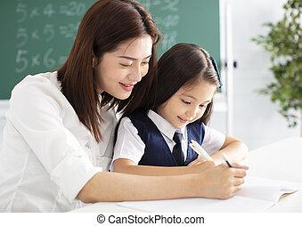 わずかしか, gile, クラスで, 執筆, ∥で∥, 教師, 助力