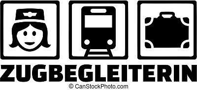 アイコン, ドイツ語, タイトル, 仕事の列車, 付き添い人