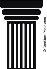 アイコン, 単純である, 博物館, スタイル, 柱