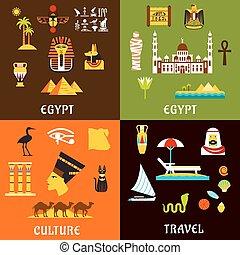 アイコン, 文化, スタイル, エジプト, 旅行, 平ら
