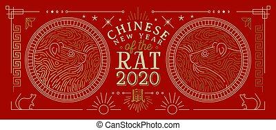 アジア人, 中国語, 年, 金, 2020, 線, 旗, ネズミ, 新しい
