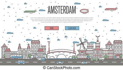 アムステルダム, スカイライン, ∥で∥, 国民, 有名, ランドマーク