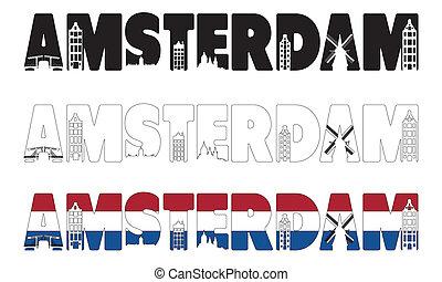 アムステルダム, 単語, ∥で∥, スカイライン, 含む, 中で