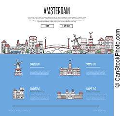 アムステルダム, 旅行, 都市, ガイド, 休暇