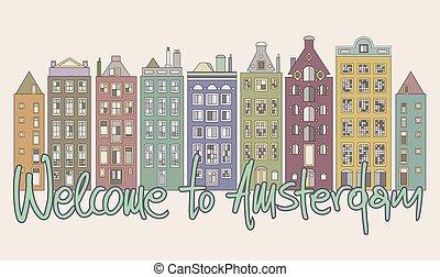 アムステルダム, 歓迎