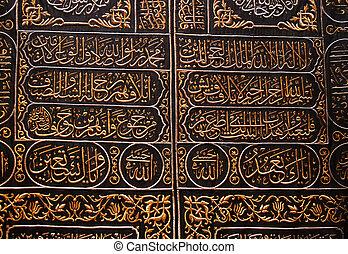 アラビア 原稿, 上に, ∥, 黒