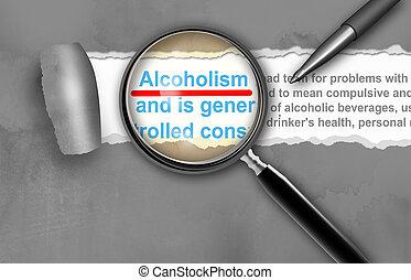 アルコール中毒