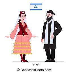 イスラエル, 国民, ベクトル, イラスト, 市民, flag., 衣装