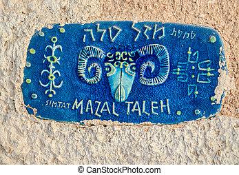 イスラエル, ∥電話番号∥, 印, -, aviv, 通り, yafo
