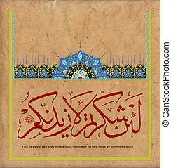 イスラム教, calligraphy.