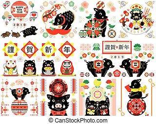 イノシシ, イラスト, 新年, 2019, 日本語, スタイル, デザイン, セット, 新年おめでとう
