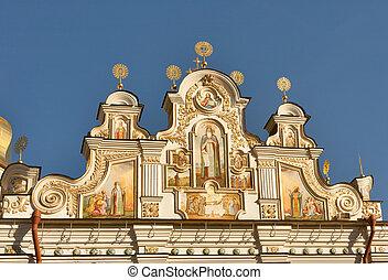 ウクライナ, pechersk, lavra, kiev