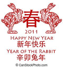 ウサギ, 中国語, 春, シンボル, 保有物, 年, 新しい, 2011