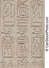 エジプトの hieroglyphics, 古代