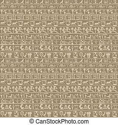 エジプト人, 古代, seamless, 象形文字
