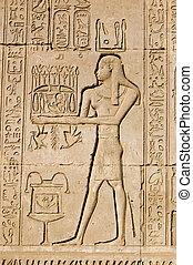 エジプト人, 司祭, 古代, 提供