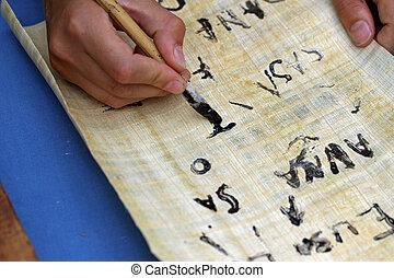 エジプト人, 子供, パピルス, 執筆, 黒いインク, 羊皮紙