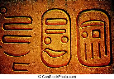 エジプト人, 岩