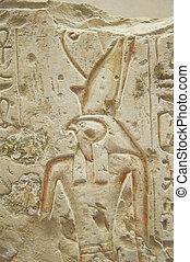 エジプト人, 彫版, 芸術