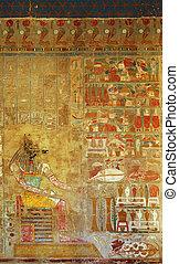 エジプト, イメージを彩色しなさい, anubis