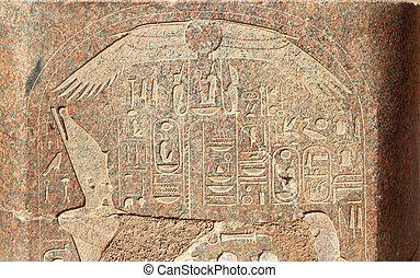 エジプト, イメージ, 古代, hieroglyphics, 花こう岩