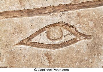 エジプト, メンフィス